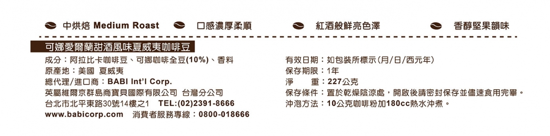 20200313151450pYD3