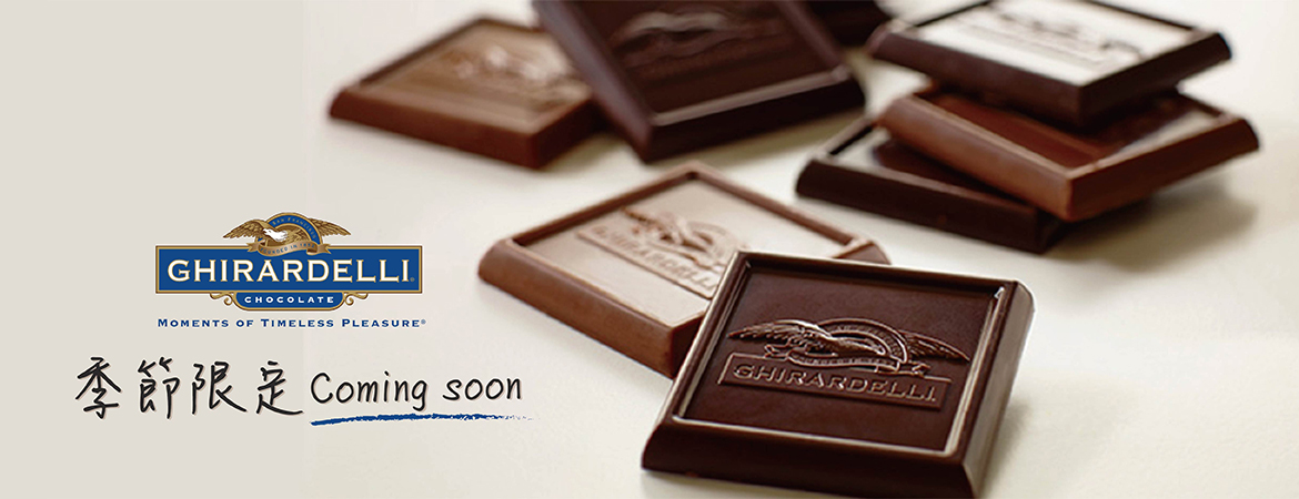Ghirardelli 季節限定 Coming soon