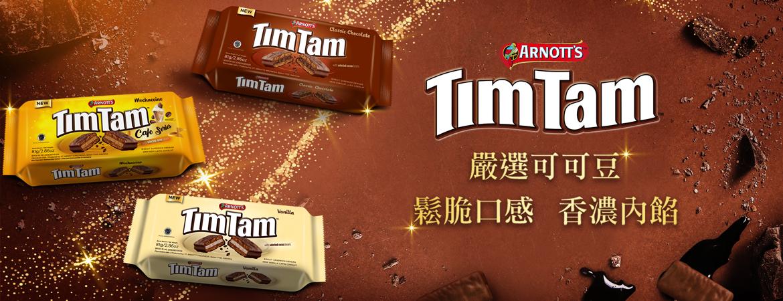 TIM TAM 81g